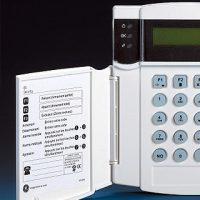 Alarme DAITEM DP8000