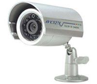 Vidéo surveillance Avtech